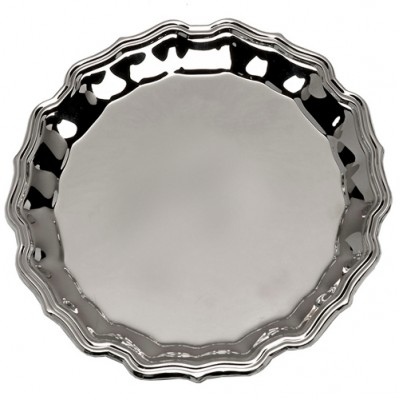 Silver Plated Salver 25cm